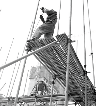 Construction &
